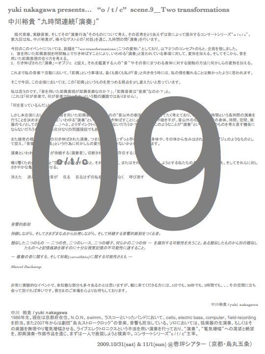 d0148069_1695061.jpg