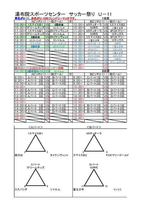 f0201170_21114575.jpg