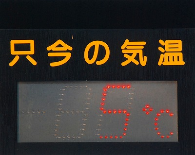 f0121379_191519.jpg
