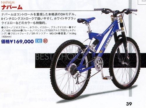 b0084983_1525693.jpg
