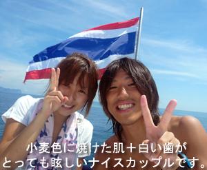 絶壁→沈船→隠れ根 ダイブ♪♪♪_f0144385_22534710.jpg