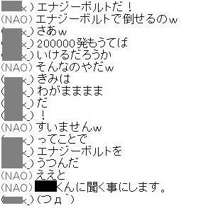 b0096491_3121089.jpg