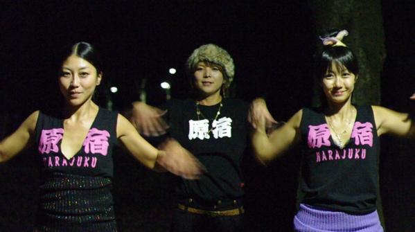 """◆10/16(金)\""""JAPANESE SOUL!!\""""ナイト@渋谷NIGHTFLY_d0130603_0313914.jpg"""