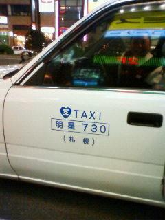 札幌の二日間_e0174904_1420306.jpg