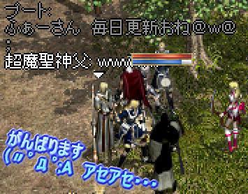 f0072010_4424482.jpg