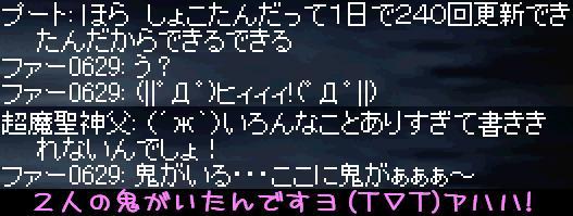 f0072010_4431746.jpg