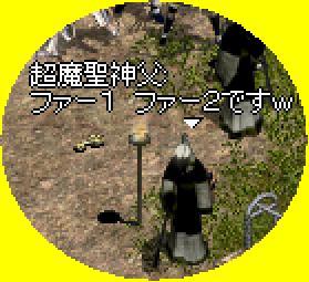 f0072010_4452257.jpg