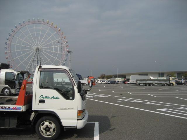 大阪 納車_f0207932_1705097.jpg