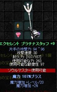 b0184437_324403.jpg