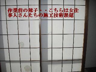 f0031037_2050527.jpg