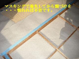f0031037_20511537.jpg