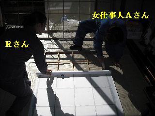f0031037_2051248.jpg
