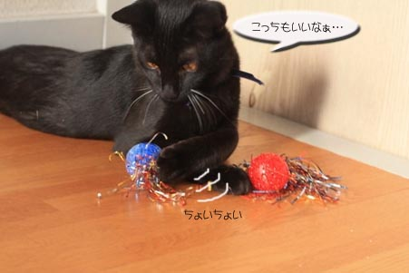 キラキラボール、デベくん編_e0151545_21254350.jpg