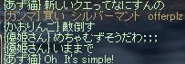 e0174950_1344982.jpg