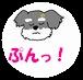 d0048951_2224107.jpg