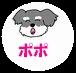 d0048951_22371799.jpg