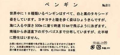 f0170352_10535412.jpg