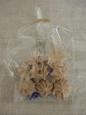*ひなた焼菓子店*_a0122764_8445445.jpg