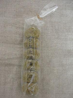 *ひなた焼菓子店*_a0122764_8481096.jpg