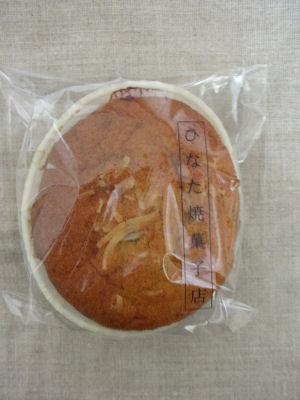 *ひなた焼菓子店*_a0122764_8511677.jpg