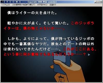 b0110969_19483357.jpg