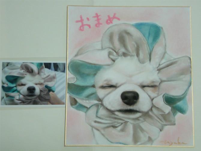 武蔵村山イオンモールで似顔絵_b0172370_1723684.jpg