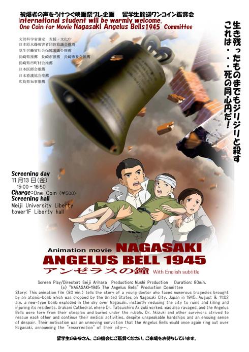 映画祭2009のチラシが完成しました。_f0160671_9592714.jpg