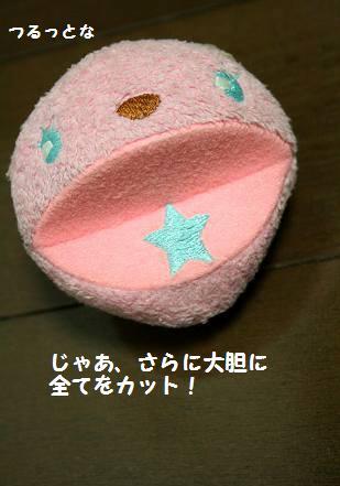 d0080673_18272532.jpg