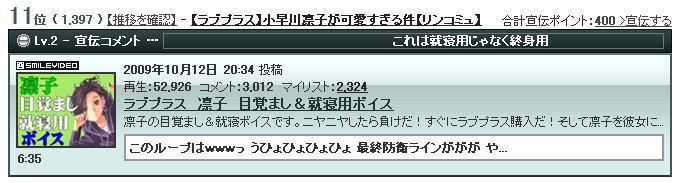 f0072176_21382663.jpg