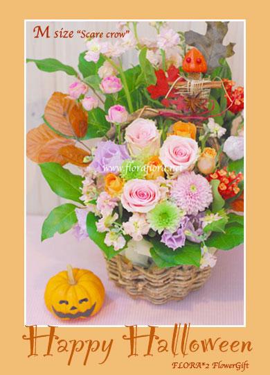 HALLOWEEN かぼちゃのハロウィンアレンジ お届けします_a0115684_1553286.jpg
