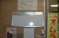 c0215194_19114084.jpg