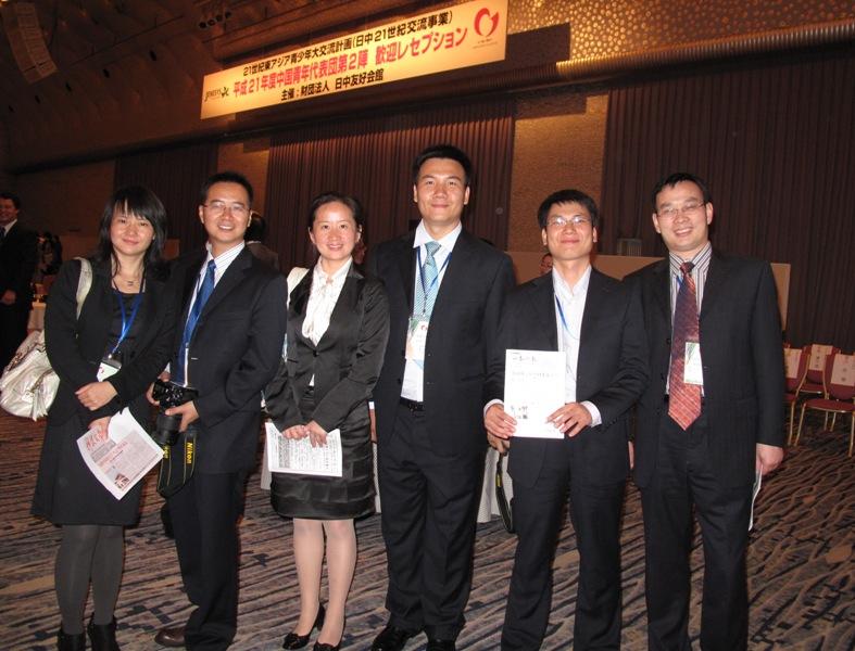 2009年度第二批中国青年代表团访问日本_d0027795_1132546.jpg