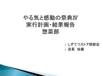 f0070004_223016.jpg