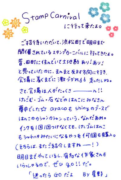 f0079110_21411173.jpg
