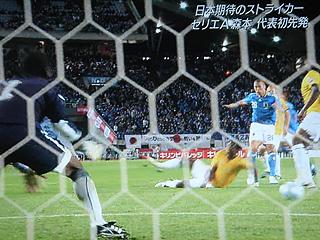 日本×トーゴ キリンチャレンジカップ2009_c0025217_1174599.jpg