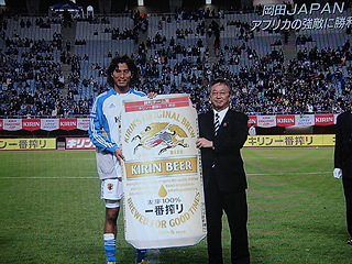 日本×トーゴ キリンチャレンジカップ2009_c0025217_1182672.jpg