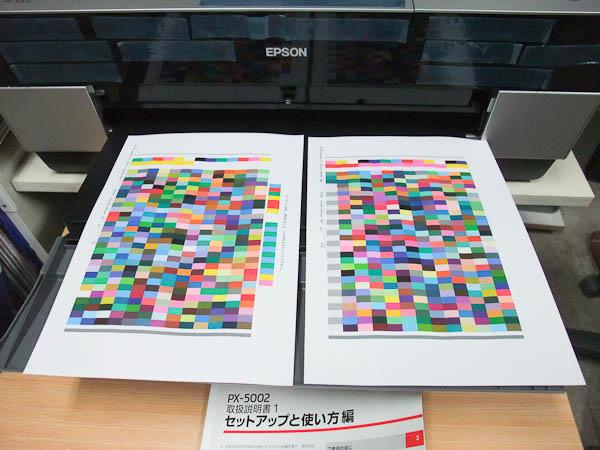 PX-5002初プリントっ_f0077521_15581619.jpg