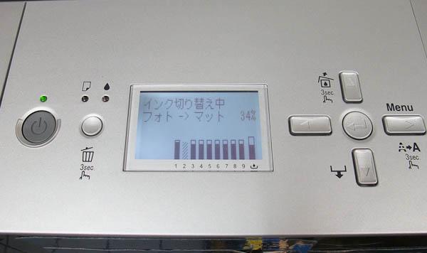 PX-5002初プリントっ_f0077521_1644219.jpg