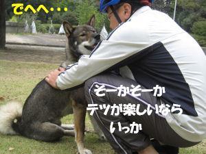 f0143123_2102557.jpg
