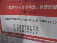 b0147224_1747299.jpg