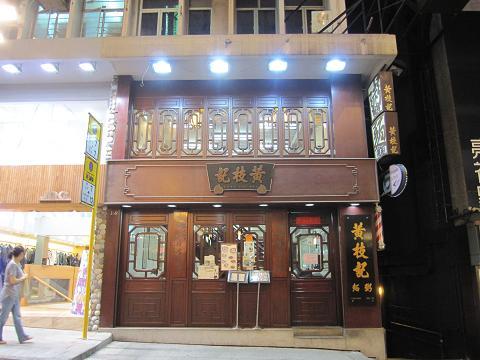 香港出張五日目_d0026830_1354831.jpg