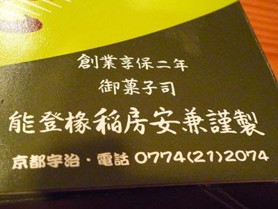 b0162732_20224863.jpg