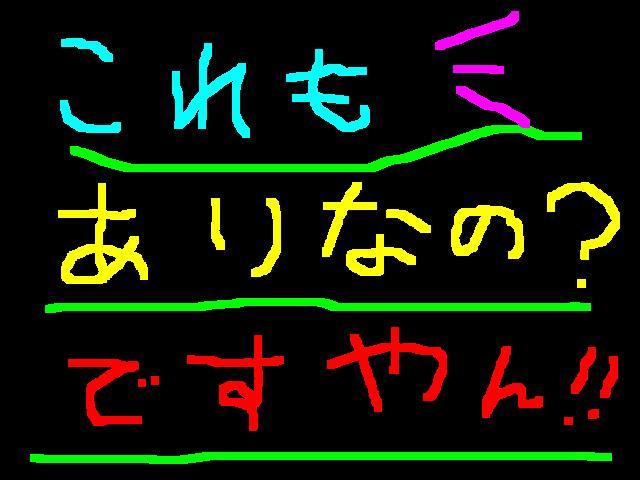 f0056935_19585337.jpg