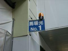 a0012640_2163221.jpg