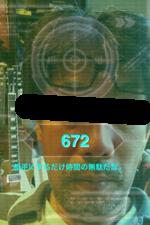 b0087456_10192985.jpg