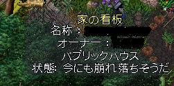 d0097169_42516.jpg