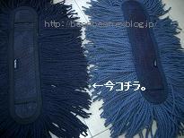 c0200376_21295953.jpg