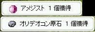 d0079588_1931498.jpg