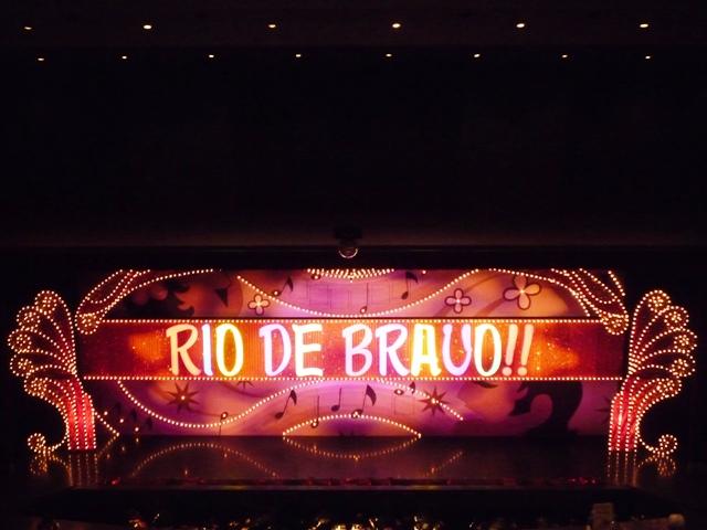 宝塚 雪組公演 ロシアン・ブルー/RIO DE BRAVO!!_a0127090_23134369.jpg