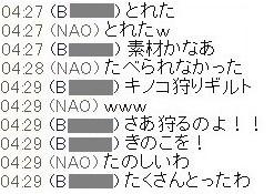b0096491_17351066.jpg